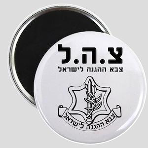 IDF Israel Defense Forces - HEB - Black Magnets