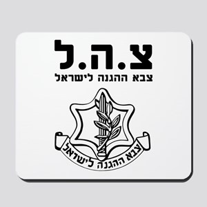 IDF Israel Defense Forces - HEB - Black Mousepad