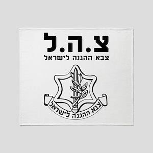 IDF Israel Defense Forces - HEB - Black Throw Blan