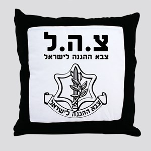 IDF Israel Defense Forces - HEB - Black Throw Pill