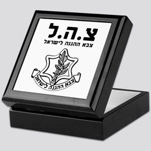 IDF Israel Defense Forces - HEB - Black Keepsake B