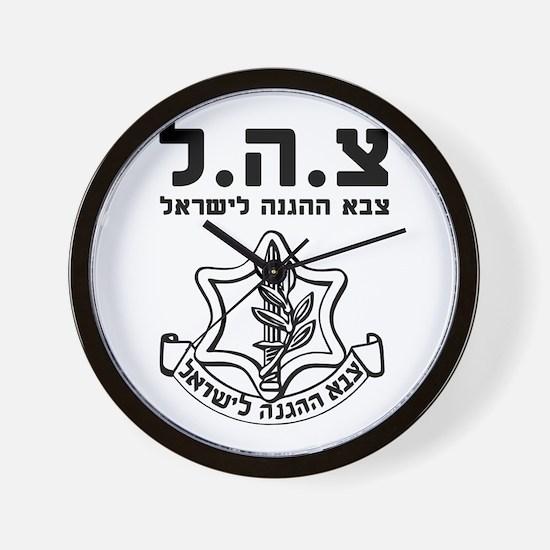 IDF Israel Defense Forces - HEB - Black Wall Clock