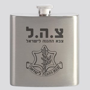 IDF Israel Defense Forces - HEB - Black Flask