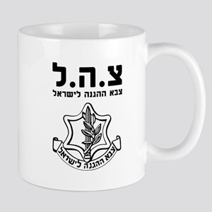IDF Israel Defense Forces - HEB - Black Mugs