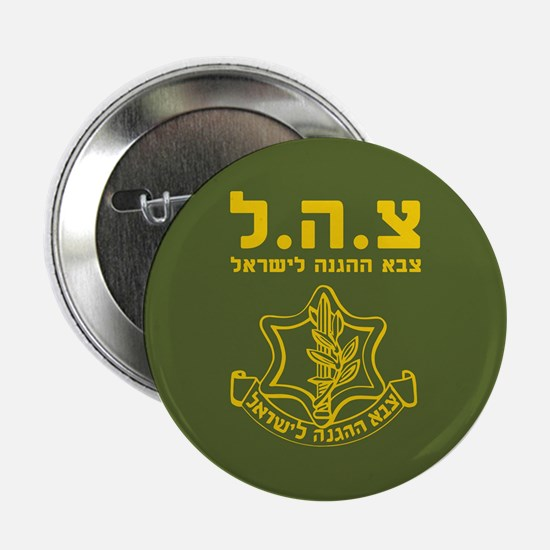 "IDF Israel Defense Forces - HEB 2.25"" Button"
