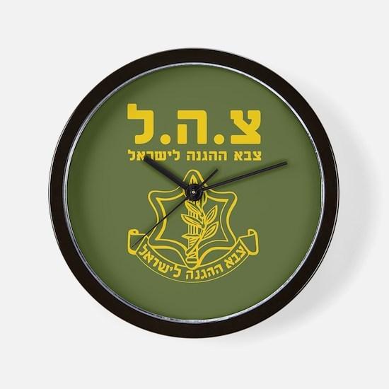 IDF Israel Defense Forces - HEB Wall Clock