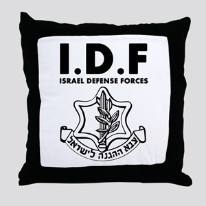 IDF Israel Defense Forces - ENG - Black Throw Pill