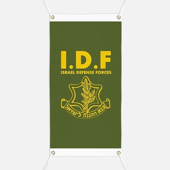 IDF Israel Defense Forces - ENG Banner