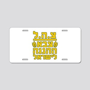 IDF Israel Defense Forces2 - HEB - Yellow Aluminum