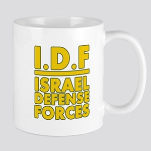 IDF Israel Defense Forces2 - Yellow Mugs