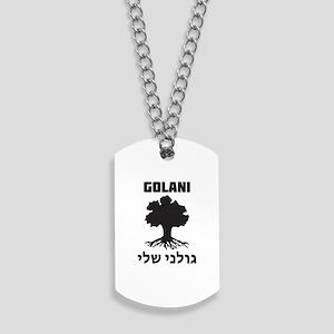 Israel Defense Forces - Golani Sheli Dog Tags
