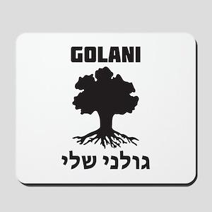 Israel Defense Forces - Golani Sheli Mousepad
