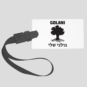 Israel Defense Forces - Golani Sheli Luggage Tag