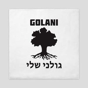 Israel Defense Forces - Golani Sheli Queen Duvet