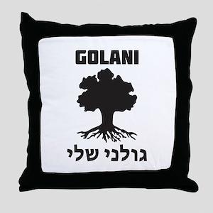 Israel Defense Forces - Golani Sheli Throw Pillow