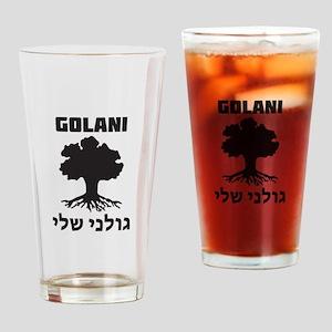 Israel Defense Forces - Golani Sheli Drinking Glas