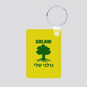 Israel Defense Forces - Golani Sheli Keychains