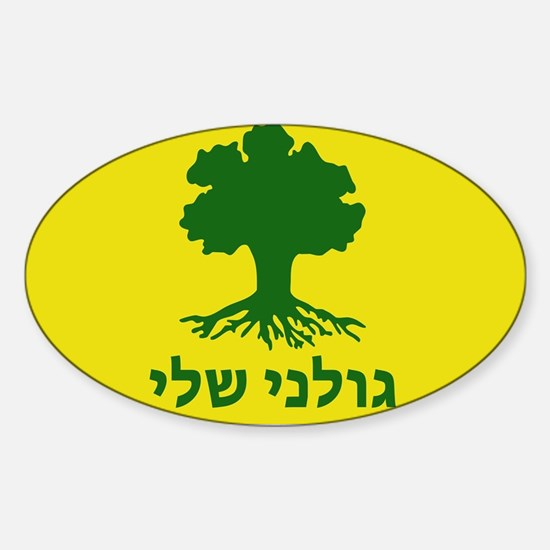 Israel Defense Forces - Golani Sheli Decal