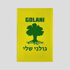 Israel Defense Forces - Golani Sheli Magnets