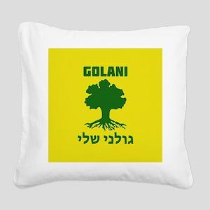 Israel Defense Forces - Golani Sheli Square Canvas