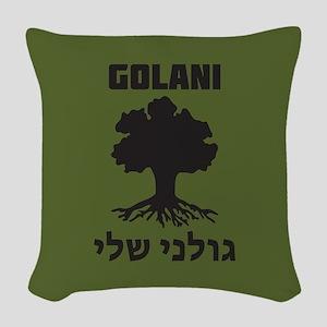 Israel Defense Forces - Golani Sheli Woven Throw P