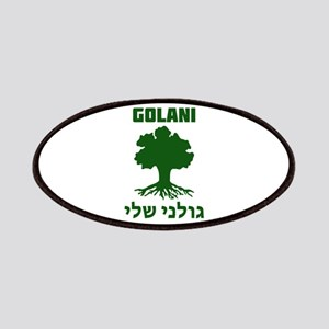 Israel Defense Forces - Golani Sheli Patches