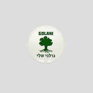Israel Defense Forces - Golani Sheli Mini Button (