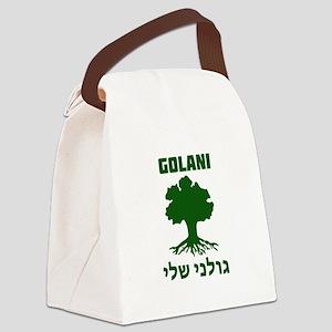 Israel Defense Forces - Golani Sheli Canvas Lunch