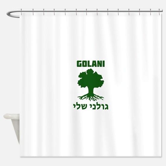 Israel Defense Forces - Golani Sheli Shower Curtai