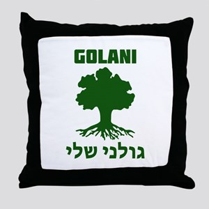 Israel Defense Forces - Golani Sheli Throw Pillow