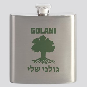 Israel Defense Forces - Golani Sheli Flask