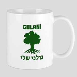Israel Defense Forces - Golani Sheli Mugs