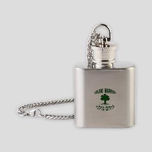 Israel Defense Forces - Golani Warrior Flask Neckl
