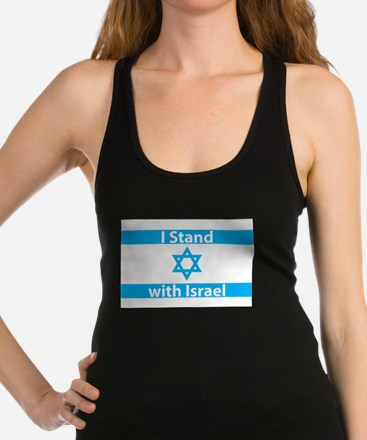 I Stand with Israel - Flag Racerback Tank Top