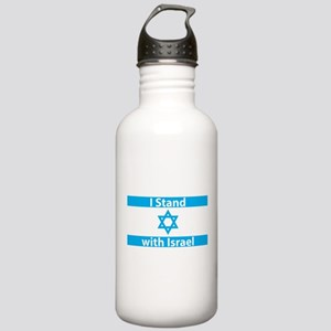 I Stand with Israel - Stainless Water Bottle 1.0L