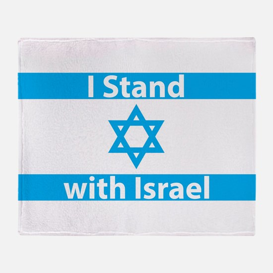 I Stand with Israel - Flag Throw Blanket