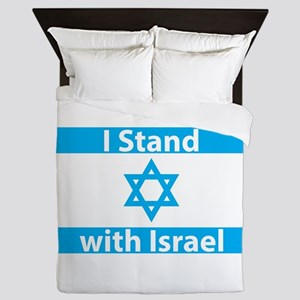 I Stand with Israel - Flag Queen Duvet