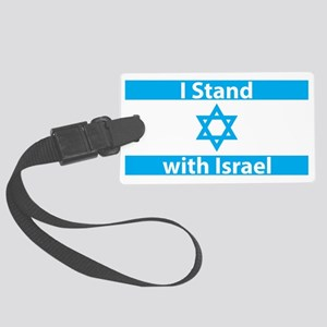 I Stand with Israel - Flag Large Luggage Tag