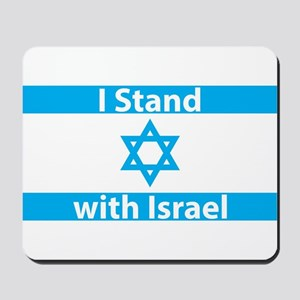 I Stand with Israel - Flag Mousepad
