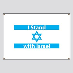 I Stand with Israel - Flag Banner