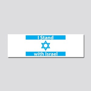 I Stand with Israel - Flag Car Magnet 10 x 3