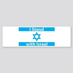 I Stand with Israel - Flag Sticker (Bumper)