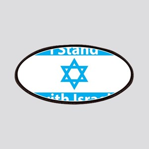 I Stand with Israel - Flag Patches