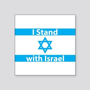 """I Stand with Israel - Flag Square Sticker 3"""" x 3"""""""