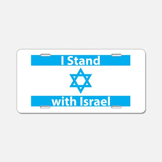 I Stand with Israel - Flag Aluminum License Plate