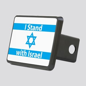 I Stand with Israel - Flag Rectangular Hitch Cover