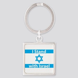 I Stand with Israel - Flag Square Keychain