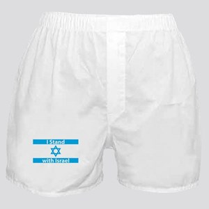 I Stand with Israel - Flag Boxer Shorts