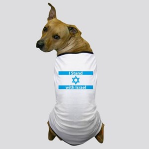 I Stand with Israel - Flag Dog T-Shirt
