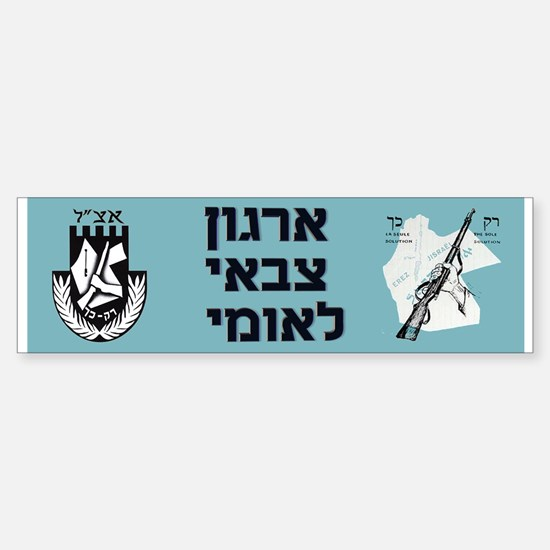 The Irgun (Etzel) Logo Sticker (Bumper)
